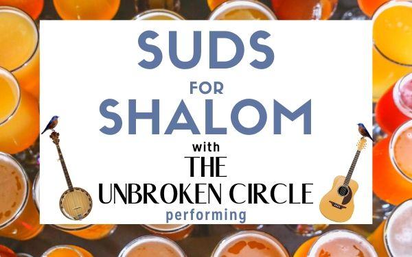 Suds for Shalom Springtime Edition